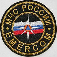 Круглый нагрудный знак МЧС России. D 85 мм. Шелк