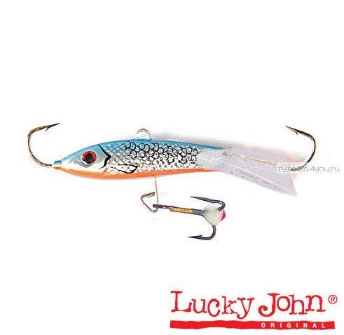Балансир Lucky John Classic 6 + тр. 60 мм / 18 грамм / цвет: 45H