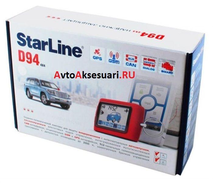 Автосигнализация StarLine D94 GSM-GPS