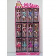 Кукла, 29 см (арт. 47865) (13406)