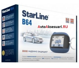 Автосигнализация StarLine В64