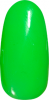 Гель-лак Chatte Noire 1031 6мл