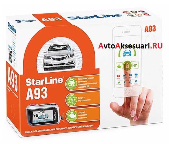 Автосигнализация StarLine A93 CAN+LIN GSM ECO SLAVE