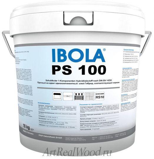 Паркетный клей IBOLA PS-100
