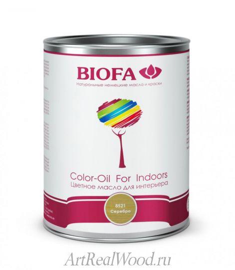 Масло для интерьера 8521-01 (Серебро) Color-Oil For Indoors BIOFA