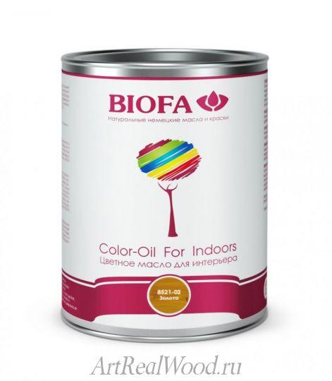 Масло для интерьера 8521-02 (Золото) Color-Oil For Indoors BIOFA