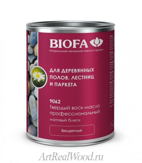 Твердый воск-масло профессиональный, матовый 9062 BIOFA
