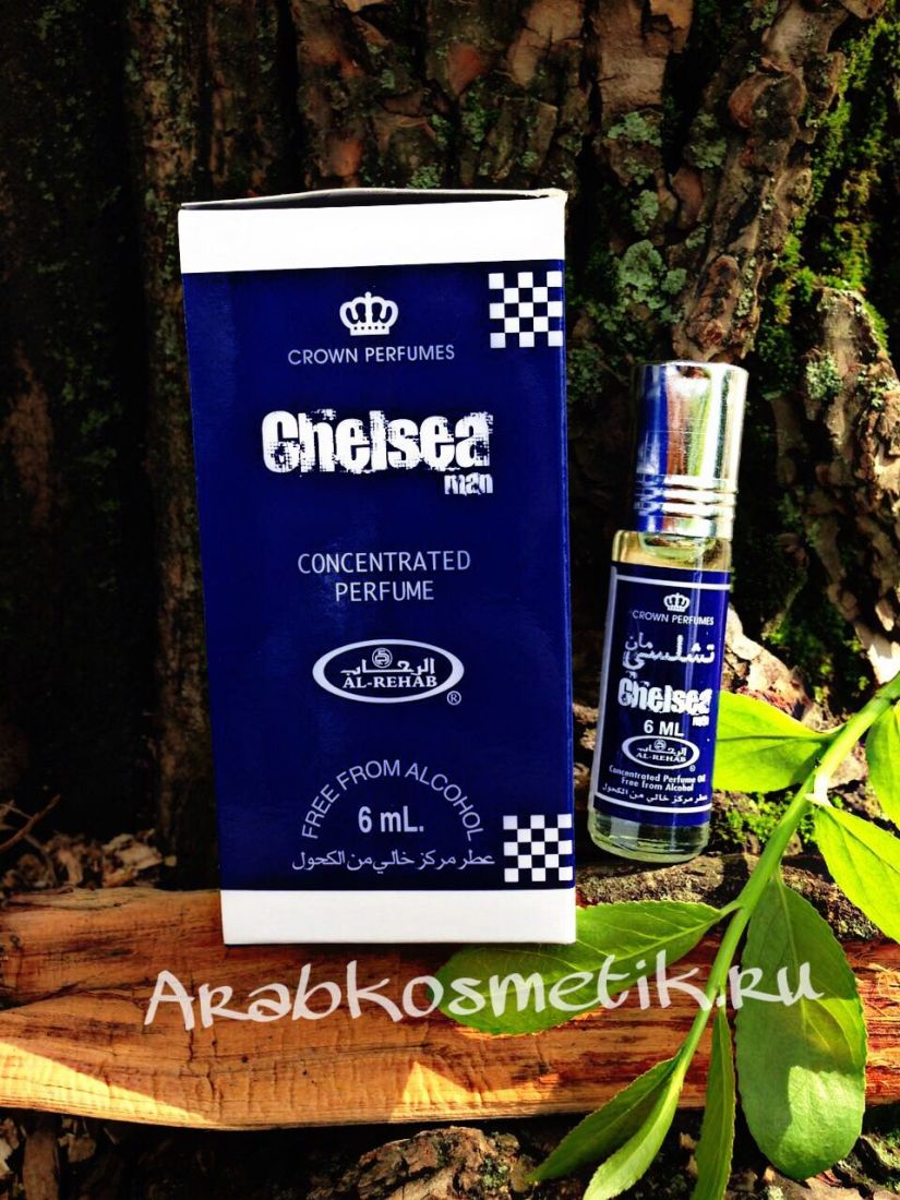 "Al Rehab 6ml. ""Chelsea Men"""