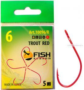 Крючки Fish Season FS Trout  одинарные  с большим ушком RED( упаковка 8 шт)(Артикул:10096/R)