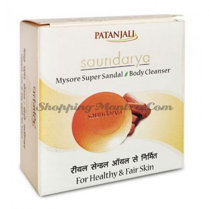 Мыло для лица и тела Майсурский Супер Сандал Патанджали Аюрведа / Divya Patanjali Saundarya Mysore Super Sandal Body Cleanser