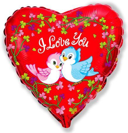 Сердце влюблённые птички неразлучники шар фольгированный с гелием