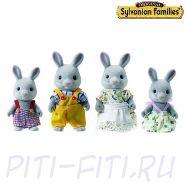 """Sylvanian Families. Набор """"Семья кроликов серых"""""""