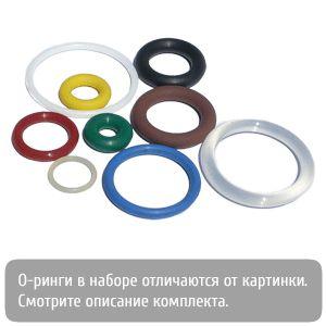 Комплект резинок O-Ring Bob Long Vice G5