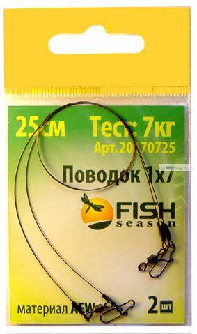Поводок Fish Season  AFW 1x7  тест 18 кг (упак. 2 шт.)(Артикул:FS201718)
