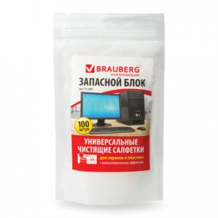 Чистящие салфетки д/экранов и пластика (запасной блок)   BRAUBERG, 100 шт, влажные, 511685