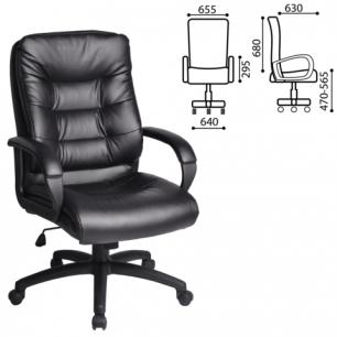 Кресло офисное BRABIX Supreme EX-503, экокожа, черное, 530873