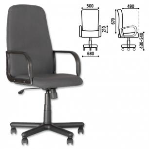 """Кресло офисное """"Diplomat"""", серое С-38"""