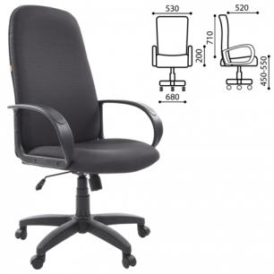 Кресло офисное СН 279, высокая спинка, с подлокотниками, черное-серое JP-15-1, ш/к47035