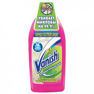 Средство для чистки ковров VANISH (Ваниш)  450мл, антибактериальное, ш/к 00883