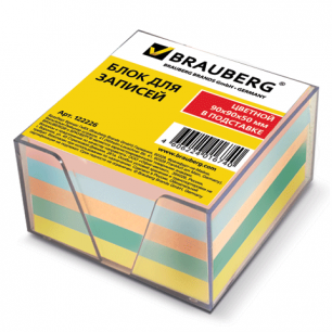 Блок для записей BRAUBERG в подставке прозрачной, куб 9*9*5, цветной, 122226