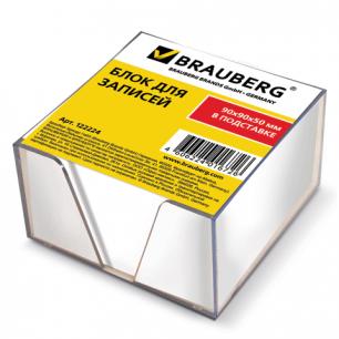 Блок для записей BRAUBERG в подставке прозрачной, куб 9*9*5, белый, 122224