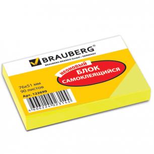 Блок самоклеящ.  BRAUBERG НЕОНОВЫЙ 76*51 мм 90л., желтый, 122699