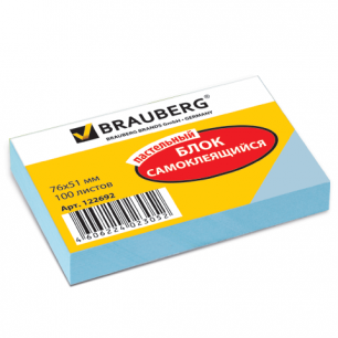Блок самоклеящ.  BRAUBERG 76*51 мм 100л., голубой, 122692