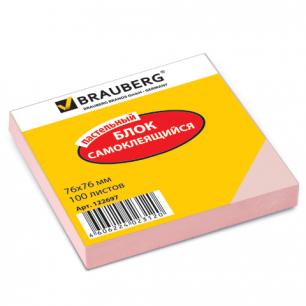 Блок самоклеящ.  BRAUBERG 76*76 мм 100л., розовый, 122697
