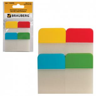 Закладки-выделители листов самоклеящ. BRAUBERG пластик. 38*25 мм, 4 цв.х20 л., 126696