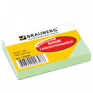 Блок самоклеящ.  BRAUBERG 76*51 мм 100л., зеленый, 122693