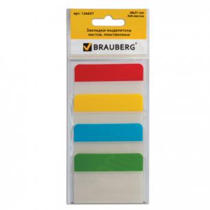 Закладки-выделители листов самоклеящ. BRAUBERG пластик. 38*51 мм, 6 л.х4 блока, цвета - ассорти, 126697