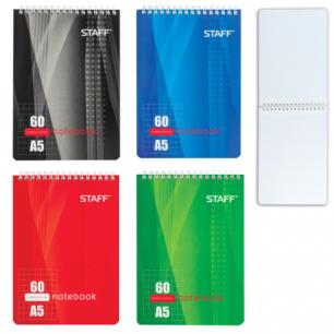 Блокнот STAFF, эконом, А5, 146*206мм, 60л, гребень, жесткая подложка, клетка, 126539