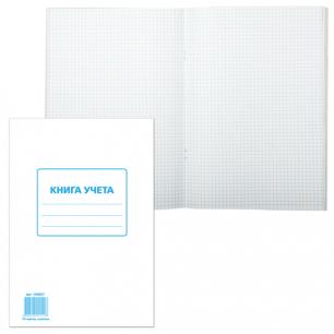 Книга учета STAFF 72л, А4 202*258мм, клетка, картон, блок офсет, 130057