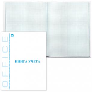 Книга учета BRAUBERG 80л 210*265мм, клетка, глянцевая обложка, блок офсет, 130071