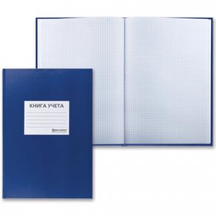 Книга учета BRAUBERG 96л, А4 200*290мм, клетка, бумвинил с наклейкой ярлычка, блок офсет, 130140