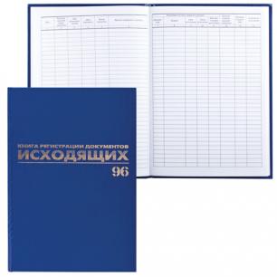"""Книга BRAUBERG """"Журнал регистрации исходящих документов"""", 96л, А4 200*290мм, б/в, фольга, бл.офс, 130147"""