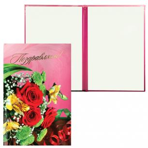 """Папка адресная ламинированная """"Поздравляем"""" (букет на розовом), формат А4, А4060/П"""