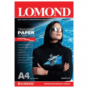 Бумага термотрансферная LOMOND для тёмных тканей, А4, 50 шт., 140 г/м2 0808425