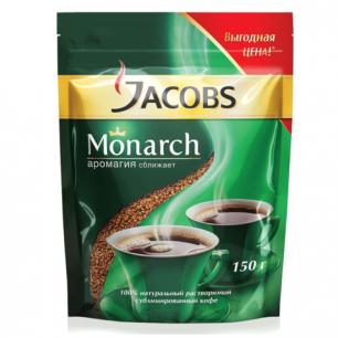 Кофе растворимый JACOBS MONARCH сублимированный, 150г, мягкая упаковка, ш/к 44198