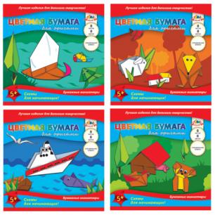 Цветная бумага 200х200мм для оригами АППЛИКА, 8л., 8цв., С0263