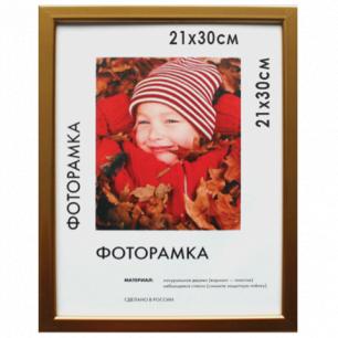 "Рамка премиум 21*30см ""Maria"", пластик, золото (д/диплом, сертификат, грамот, фотограф), 5052-8-0021"