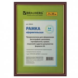 Рамка BRAUBERG HIT 21*30см, пластик, красное дерево с позолотой (д/диплом, серт, грамот, фото), 390024