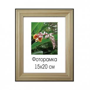 """Рамка премиум 15*20см """"Linda"""", натуральное дерево (для фотографий), 0065-6-0000"""