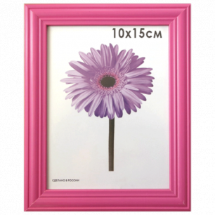"""Рамка премиум 10*15см """"Linda"""", дерево, малиновая (для фотографий), 0065-4-0020"""