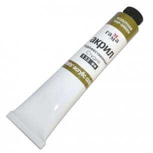 Краска акриловая художественная ГАММА, туба 46мл, болотная, 0.40.А046.533