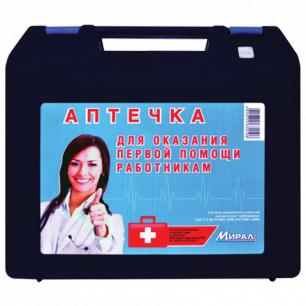 Аптечка первой помощи работникам, до 5 чел., переносной пластиковый футляр, состав по приказу №169н