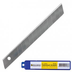 Лезвия для ножей BRAUBERG, КОМПЛЕКТ 10 шт., 18мм, толщина лезвия 0,5мм, в пластиковом пенале, 230925