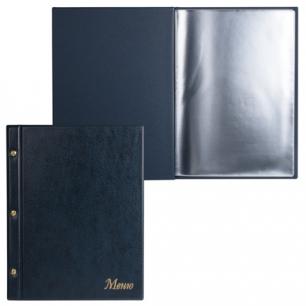 "Папка ""Меню"" на трех винтах с 10 файлами, 220*320мм, синяя, ДПС, 2273.М-101"