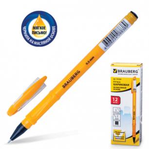 "Ручка шариковая масляная BRAUBERG ""Oil Sharp"", корпус оранжевый, толщ. письма 0,5мм, 141533, черная"