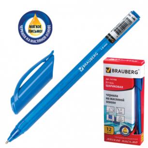 """Ручка шариковая масляная BRAUBERG """"Extra Glide"""", трехгранная, корпус тонированный, 1мм, 141700, син"""